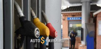 бензин, рост цен на бензин, цены на бензин в мире, где самый дешевый бензин, почему растут цены на бензин