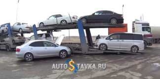 как купить авто с аукциона, аукцион Япония, как купить автомобиль с аукциона Японии самостоятельно, купить авто, купить авто Япония