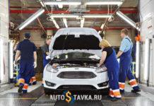 Ford, Ford уходит из россии, ford на рынке России, автомобили Ford, автомобили Ford больше не будут продаваться в россии, легковые автомобили Ford