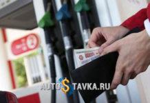 сократить расходы на бензин, сокращение потребления бензина, экономия бензина, как сэкономить бензин, экономим бензин, экономим топливо, неисправности увеличивающие расход топлива, как уменьшить расходы на авто