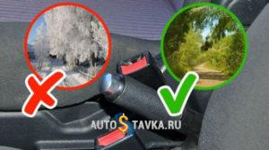 советы начинающим водителям, как парковаться, как настроить зеркала, зеркала заднего вида настройка